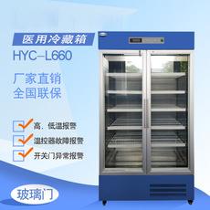 玻璃门/发泡门/视窗门GSP认证2-8℃医用冷藏箱 660L医药低温冰箱 药品冷藏箱