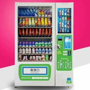 饮料无人售货机
