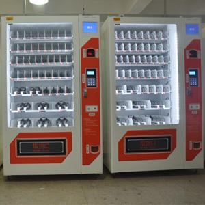 综合自动售货机