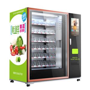 蔬菜水果无人售货机