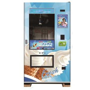 冰淇凌无人售货机
