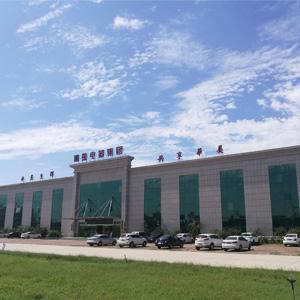 Ice Bear Factory