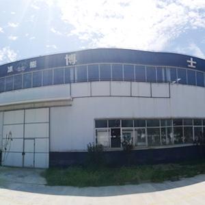 Postdoctoral Workstation